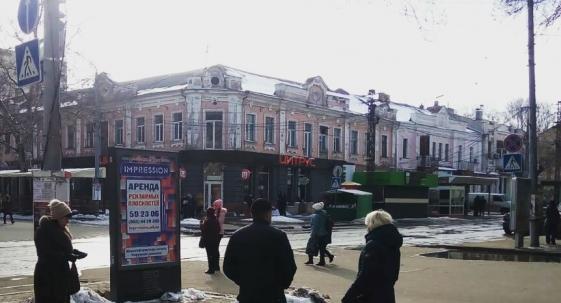 4 НОВЫХ ЕВРО СИТИ-СКРОЛЛА, ЦЕНТР г. Николаева